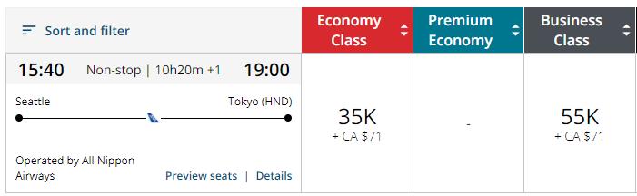 Aeroplan Northwest to Japan
