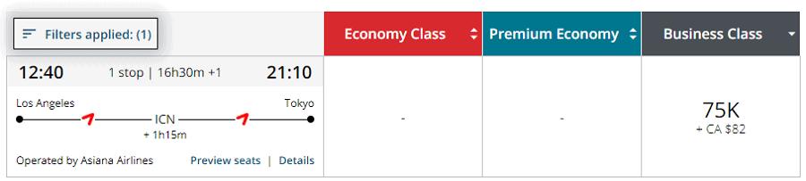 Aeroplan Partners Prices